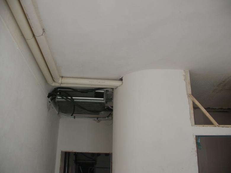 Impianti di climatizzazione for Impianto climatizzazione